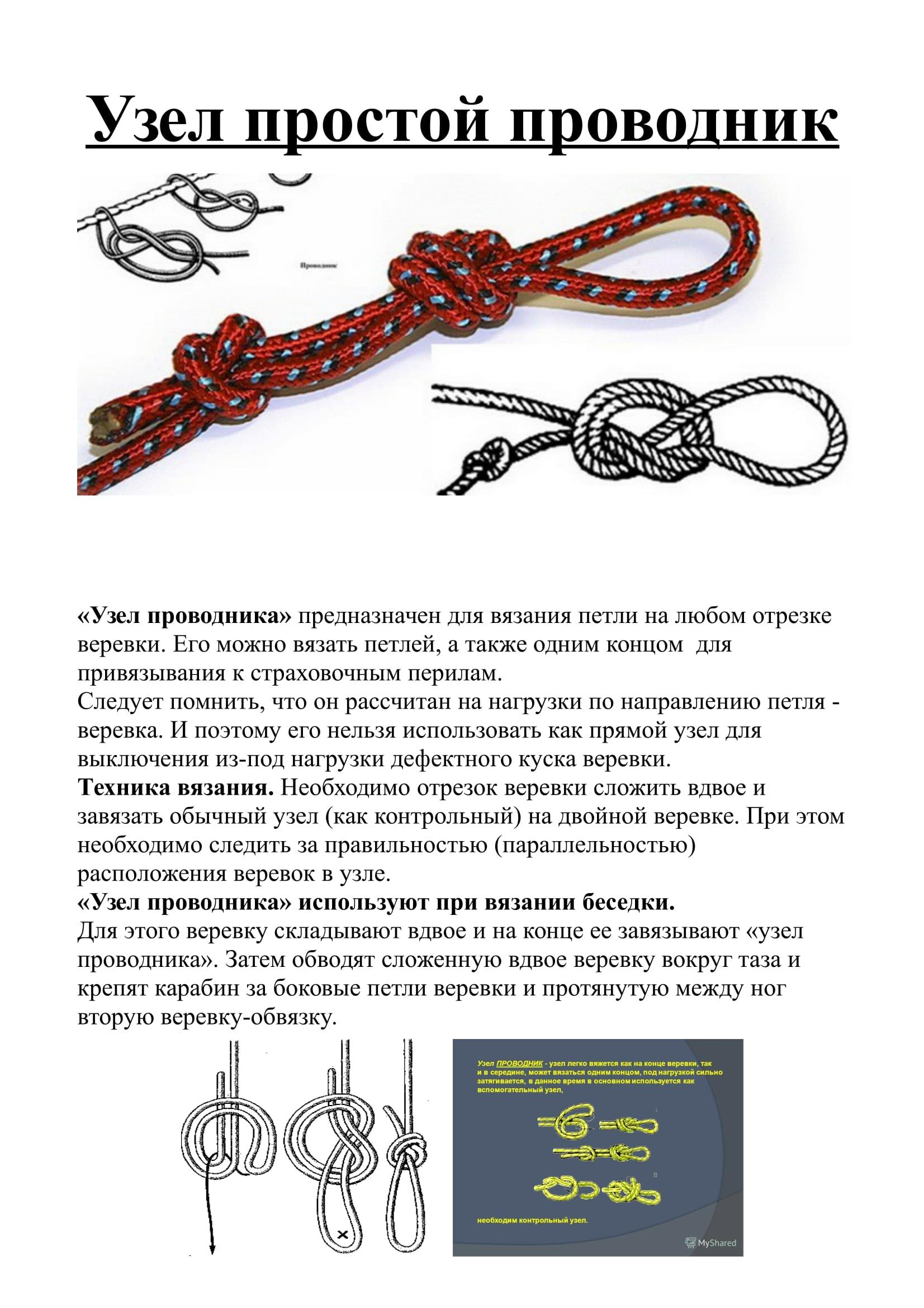 Как завязать нитки при вязании